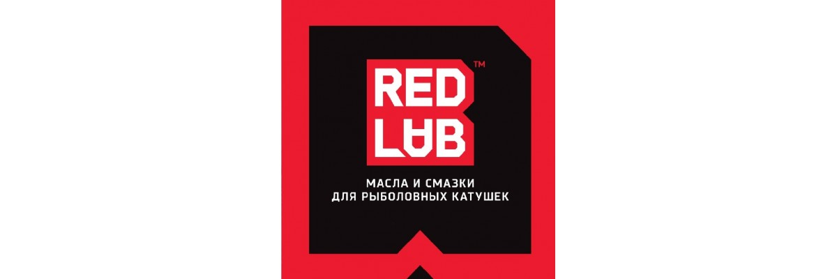 Смазки и масла RedLub
